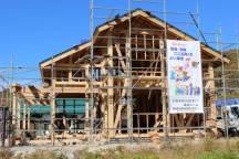 きこりの家2020 モデル住宅構造等説明会を開催します!